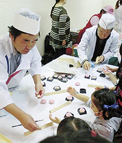 2月24(土)・25(日)日第63回菓子祭り