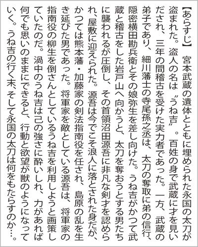 湯河原文学賞兵庫の男性授賞