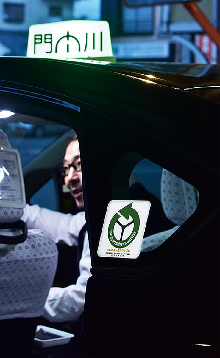 県内タクシーで初