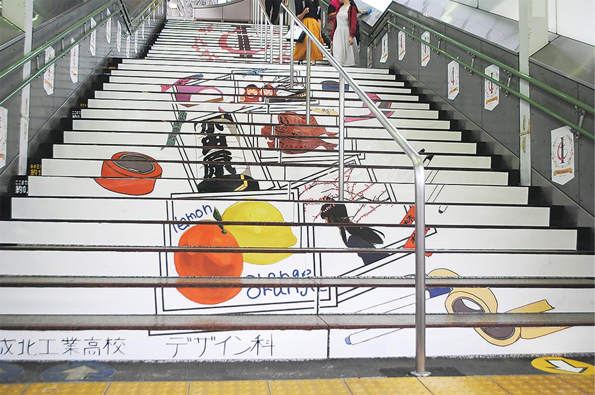 高校生が階段アート