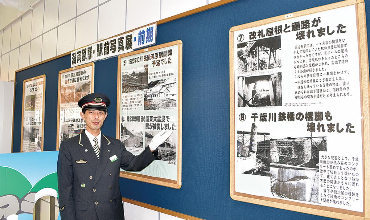 駅100周年視野に改札脇で歴史写真展