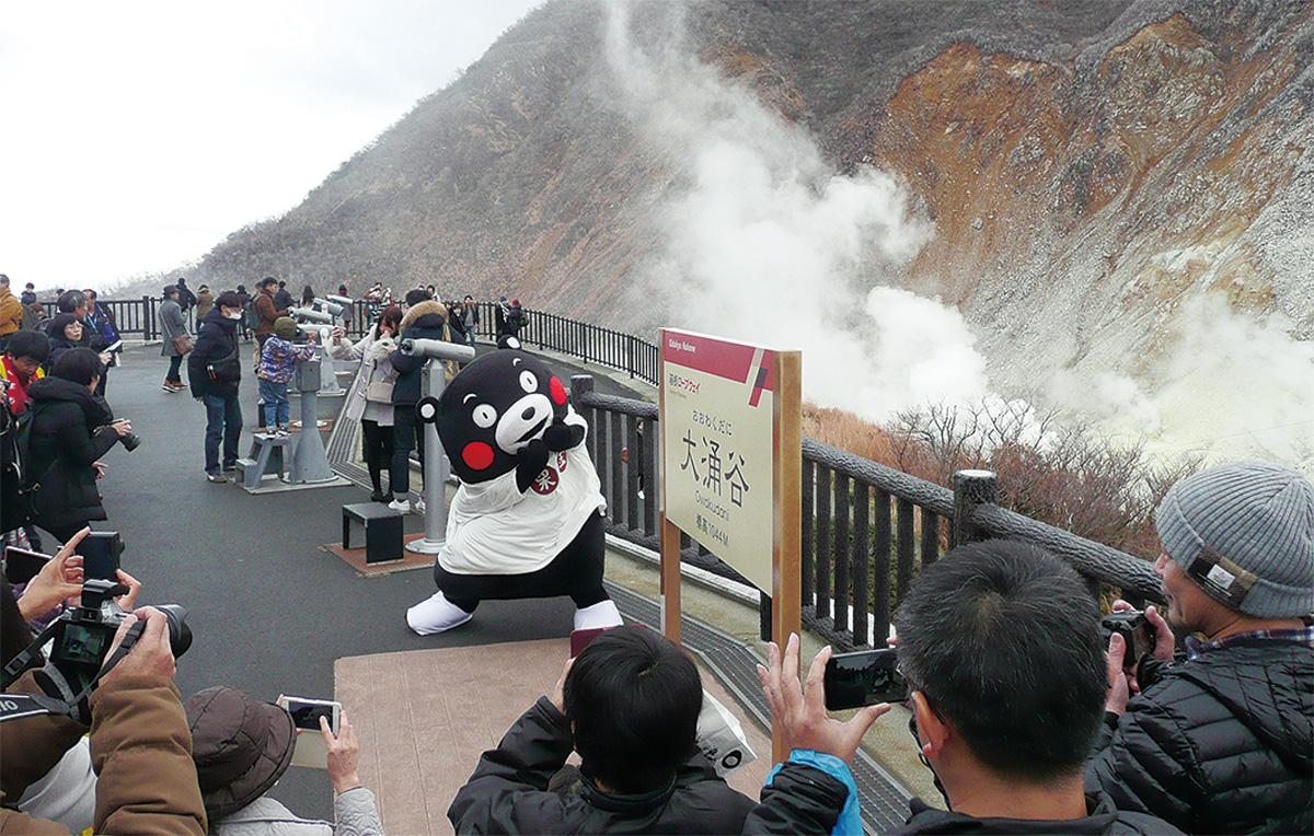 くまモン箱根に現る