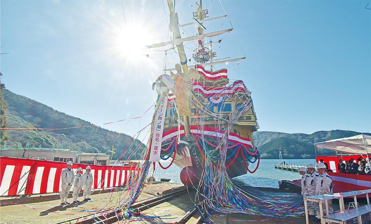 芦ノ湖の女王、水面へ