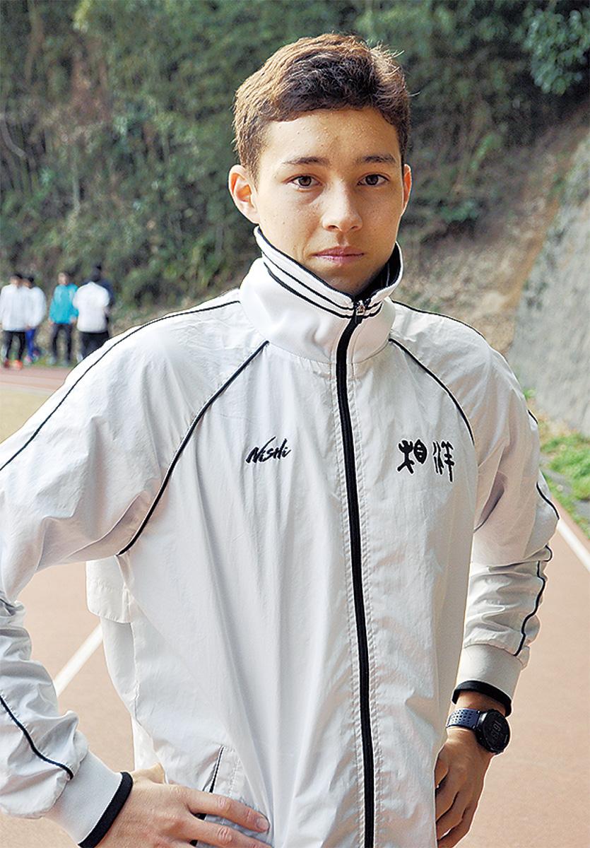 相洋高から日本代表