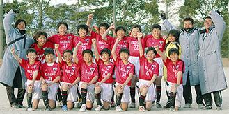 秦野FCのメンバー