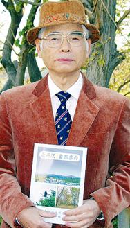表丹沢を独自の視点で紹介した小林昭五さん