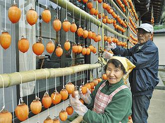 干し柿を作った山口さん(右)と妻の兆江さん