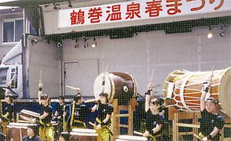 秦野観光和太鼓