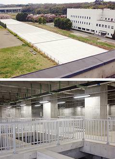 浄水管理センター外観(上)と施設内部