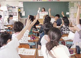 活発な意見が出た授業