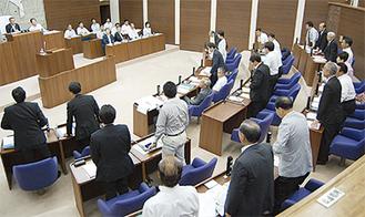 議員定数削減の採決