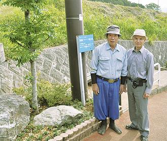 塙さん(左)と秋山会長