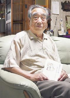 著書を手にする岩田さん