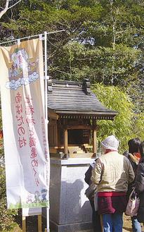 寺社を巡る参加者
