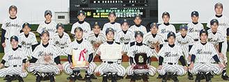 本町中野球部のメンバー