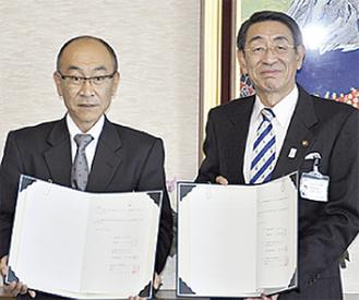 協定書を手にする粂野局長(左)と古谷市長