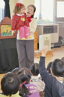 紙芝居と腹話術の人形劇を園児らは楽しんだ
