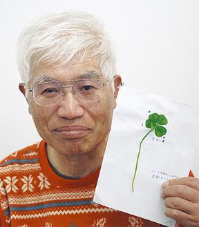 発見を喜ぶ井村さん