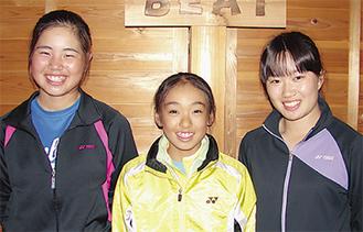 関東大会に出場する(右から)大石さん、吉田さん、米山さん