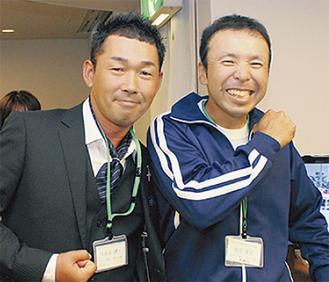 北中とほぼ同じデザインのジャージを着た渡辺さん(右)と久保谷プロ
