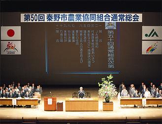 多くの組合員が出席した総会