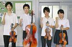 秦高弦楽合奏部の選抜メンバー