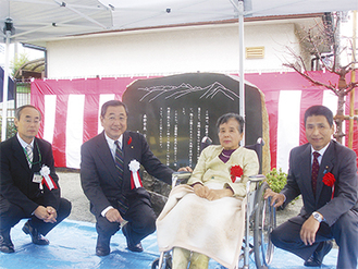 除幕式が行われた記念碑と地権者の北村さん(右から2番目)