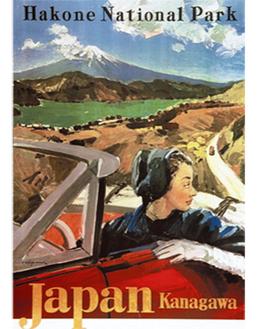 1953年に制作されたポスター