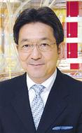 中栄信用金庫経済講演会 講師 杉尾 秀哉氏 テーマ「政治と経済の展望」