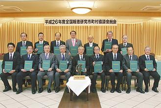 協定を締結した自治体の首長(後列中央が古谷秦野市長)