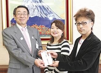 志村会長(中央)と長谷川さん(右)が寄付を手渡した