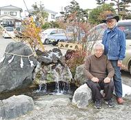 「兵庫の泉」完成