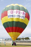 気球を体験