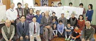 自治会や東海大、関係者団体などが参加した