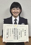 県警剣道大会で準優勝