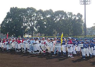 秦野球場で行われた開会式