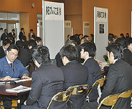 求職者が多数参加