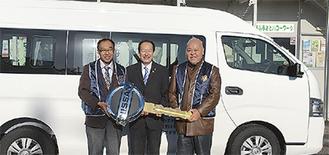 福祉車両と(左から) 本庄会長、戸羽市長、森会長