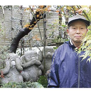 庭の三猿と吉田さん