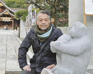 柔らかい表情が特徴の申の彫刻と西巻さん