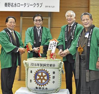 鏡開きをする3クラブ会長と矢野ガバナー補佐(右端)
