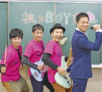 左から伊東さん、須山さん、風巻さん、板垣さん