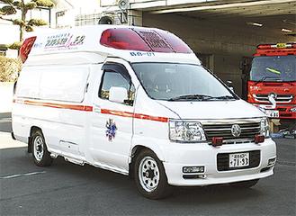 市消防の救急自動車