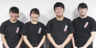 左から杉崎さん、鈴木さん、森田さん、石田さん