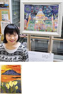 作品「ドリームワールド」と伊藤美憂さん(上)、秦野市子どもの市展秀作の「夕日の尾瀬」
