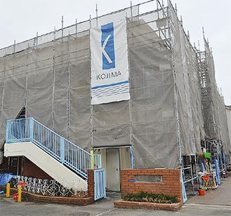 改修工事が進む、虹と風保育園