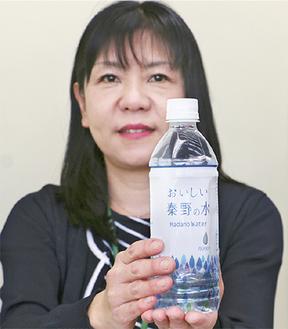 「おいしい秦野の水」を手にする秦野市上下水道局職員