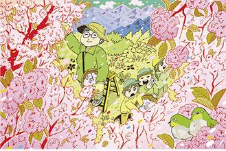 パンフレットを飾った『記憶のなかの八重桜』