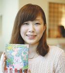 谷口菜津子さん