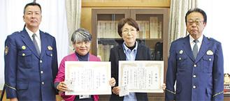 感謝状を受け取った山田さん(中央左)と牧嶋さん